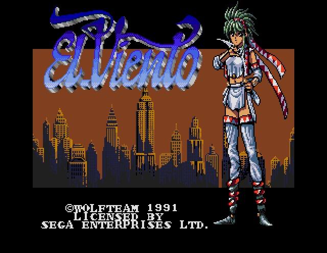Name : ELVIENTO ROM file : El_Viento-U-.zip